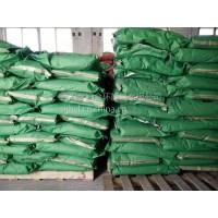 厂家直供 氧化铁绿 彩色水泥路面砖专用铁绿 耐晒绿 工业颜料