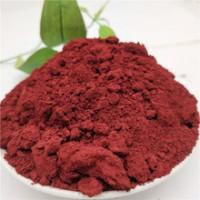 氧化铁红涂料彩砖水泥刮研修模具板材用红土101氧化铁红190