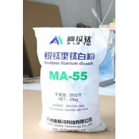 钛白粉生产商 价格 涂料塑料 色母粒PVC油墨造纸皮革 化纤