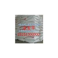 阴离子型前处理表面活性剂.分散剂O-100分散剂1340
