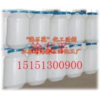 渗透剂JFC-1耐碱渗透剂AEP环保型渗透剂JFC