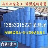 60-90医药用二次加氢石油醚价格