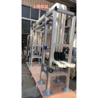 螺旋机提升机柔性链板输送线