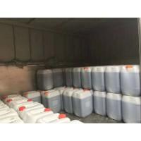 不饱和树脂固化剂(白水)促进剂(兰水)