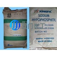 次亚磷酸钠,次磷酸二氢钠,SHP