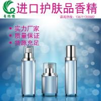 高档进口护肤品香精香气模仿原装日化香精香气纯正厂家直销