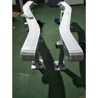 S型140mm柔性链板输送线