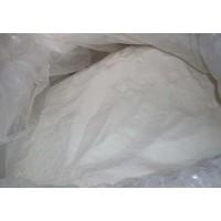 沙丁胺醇原料 99.2含量 厂家正品保证
