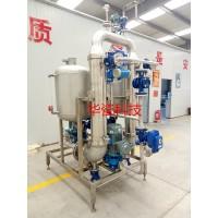 陶瓷膜设备、水处理设备